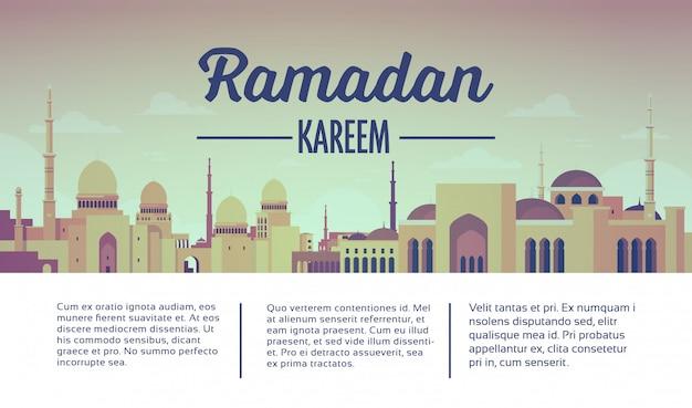 Ramadan kareem web banner com mesquita Vetor Premium