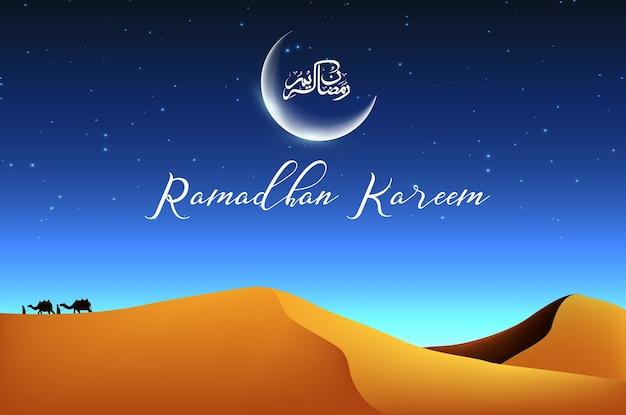 Ramadan kareem Vetor Premium
