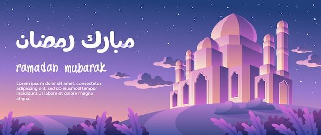 Ramadan mubarak com pôr do sol ao entardecer banner Vetor Premium