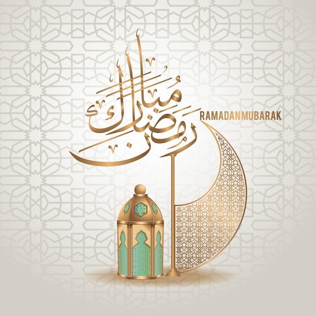 Ramadan mubarak greeting card fundo islâmico Vetor Premium