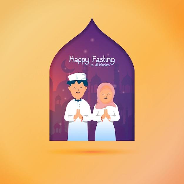 Ramadan saudação post - feliz jejum para todos os muçulmanos Vetor Premium