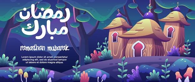 Ramadhan mubarak com uma mesquita de madeira bonita em um banner de floresta de fantasia Vetor Premium