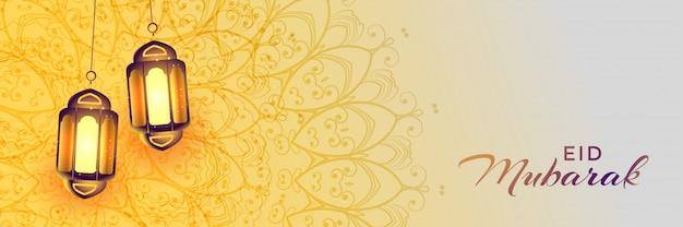 Realista pendurado eid festival lâmpada islâmica Vetor grátis