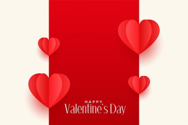 Red origami hearts design de saudação de dia dos namorados Vetor grátis