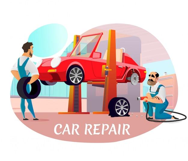 Reparo de carro moderno de propaganda de cartaz com equipe profissional Vetor Premium