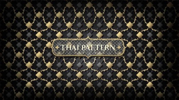 Resumo conectando preto e ouro padrão tailandês Vetor Premium