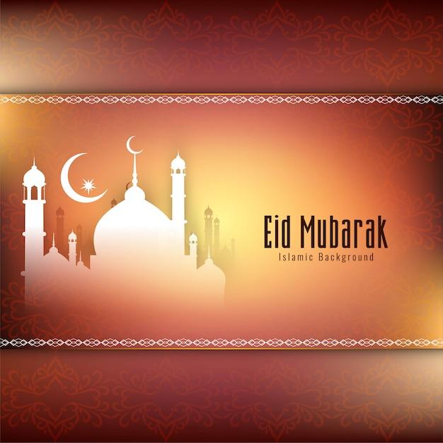 Resumo elegante eid mubarak decorativo Vetor grátis