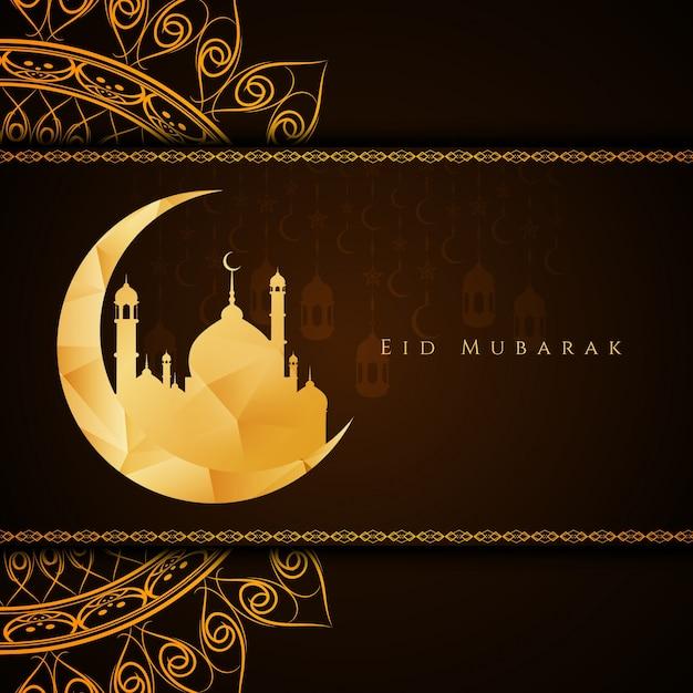 Resumo elegante Eid Mubarak marrom fundo Vetor grátis