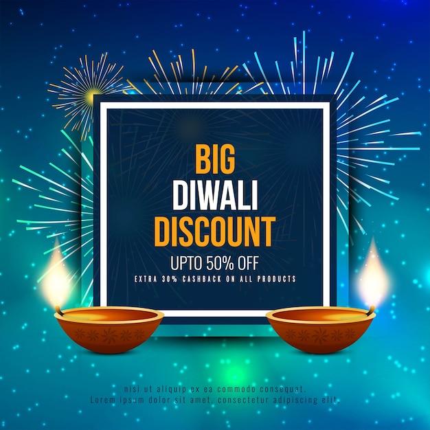 Resumo feliz diwali venda oferta fundo Vetor Premium