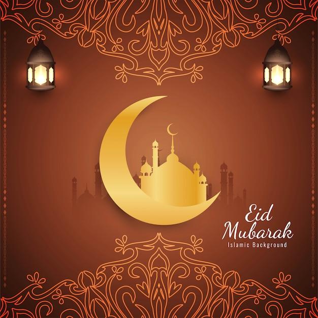 Resumo religiosa eid mubarak islâmica Vetor grátis