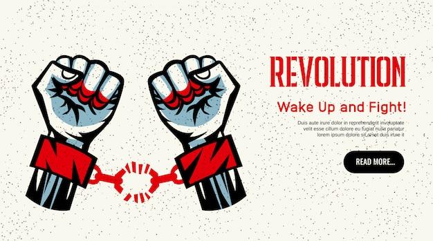 Revolução propagando site homepage construtivista estilo vintage design com algema quebrada luta pelo conceito de liberdade Vetor grátis