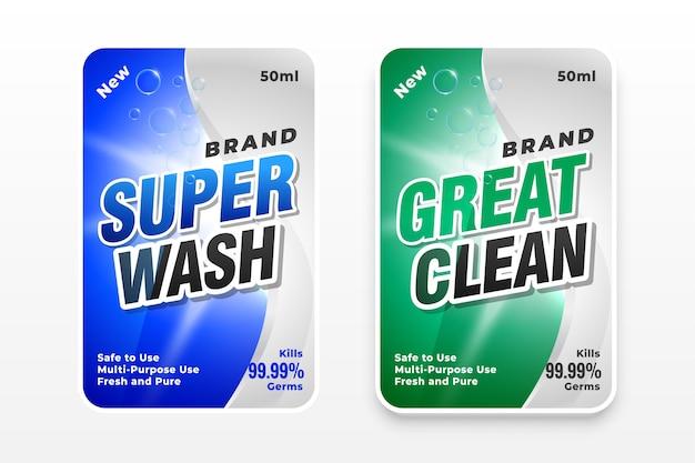 Rótulos de detergente com super lavagem e ótima limpeza Vetor grátis