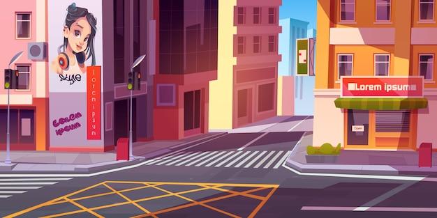Rua da cidade com casas e scooter na estrada Vetor grátis