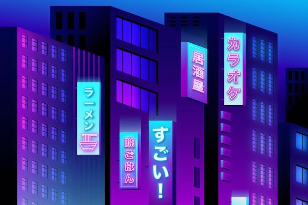 Rua japonesa com anúncios claros Vetor grátis