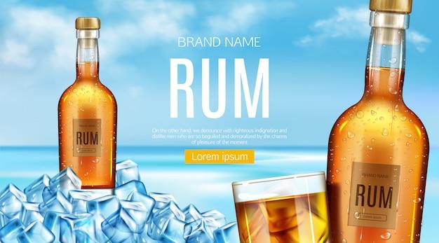Rum garrafa e copo carrinho de pilha de cubos de gelo Vetor grátis