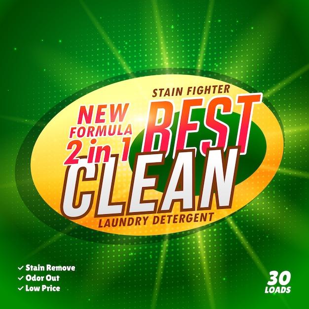 Sabão detergente de lavanderia produto embalagem conceito design criativo Vetor grátis