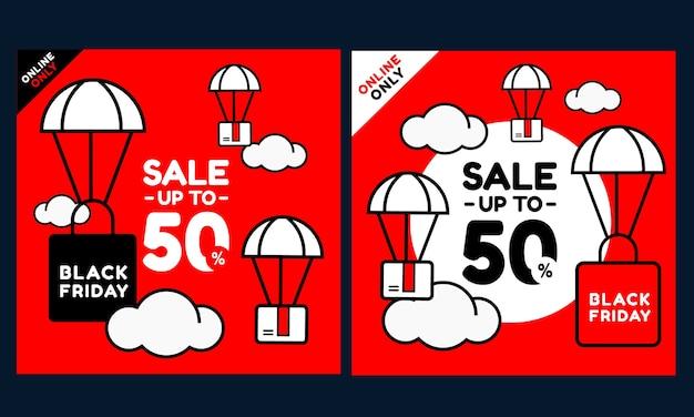 Saco de compras e pacote com balão. banner de compras online Vetor Premium