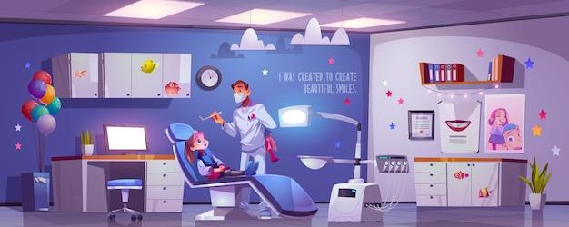 Sala odontológica para crianças com a menina sentada na cadeira e o médico. ilustração dos desenhos animados com dentista e paciente infantil no consultório de estomatologia em clínica ou hospital. tratamento e cuidados com os dentes infantis Vetor grátis