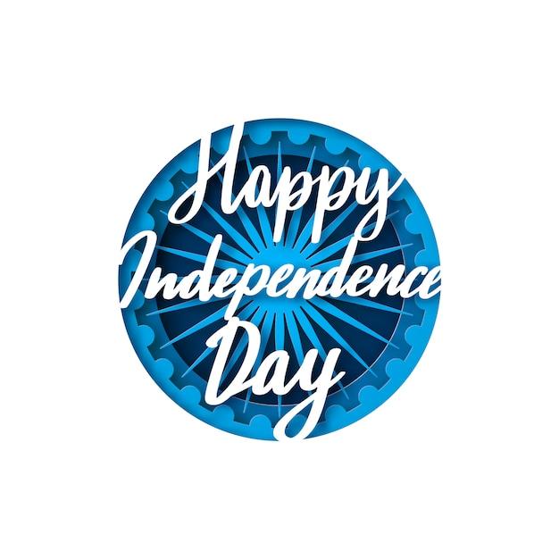 Saudação cartão dia da independência da índia. estilo de corte de papel. Vetor Premium
