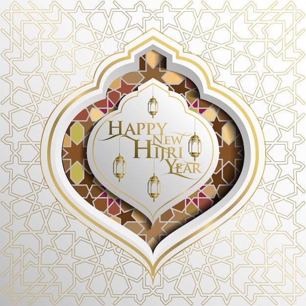 Saudação de ano novo feliz islâmico com belo padrão marroquino Vetor Premium
