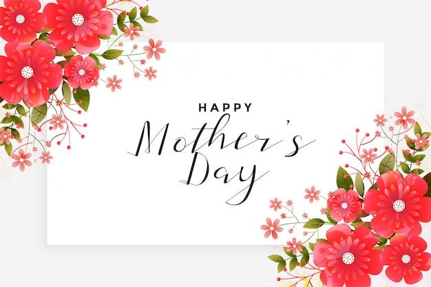 Saudação de dia das mães com decoração de flor Vetor grátis
