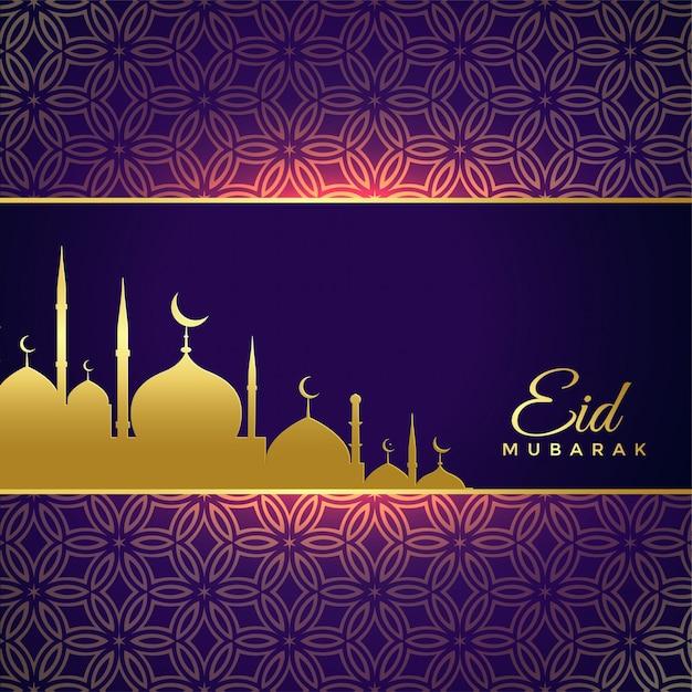 Saudação de férias brilhante eid mubarak com mesquita dourada Vetor grátis