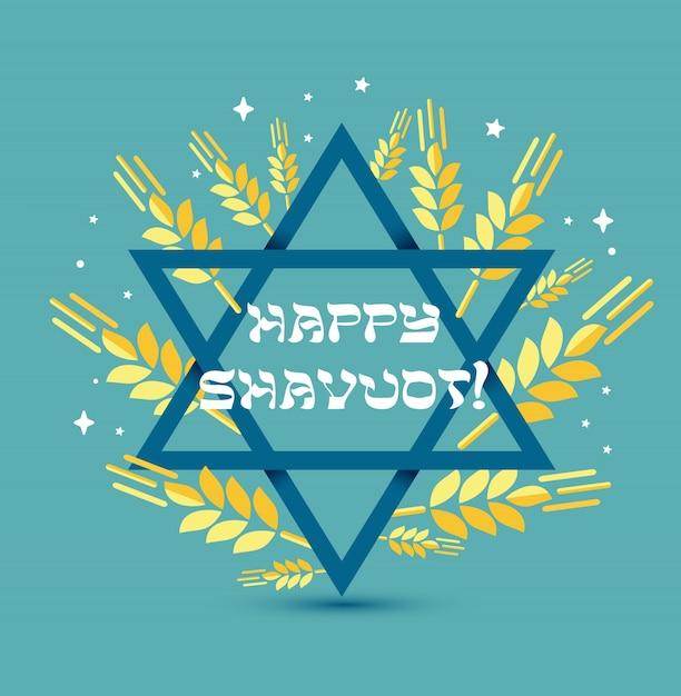 Saudação de israel Vetor Premium
