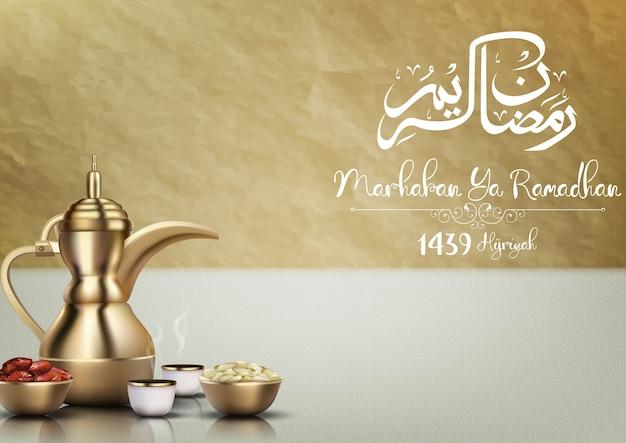 Saudação de marhaban ya ramadhan Vetor Premium
