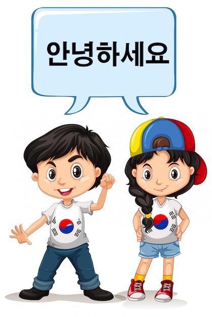 Saudação de menino e menina coreana Vetor grátis