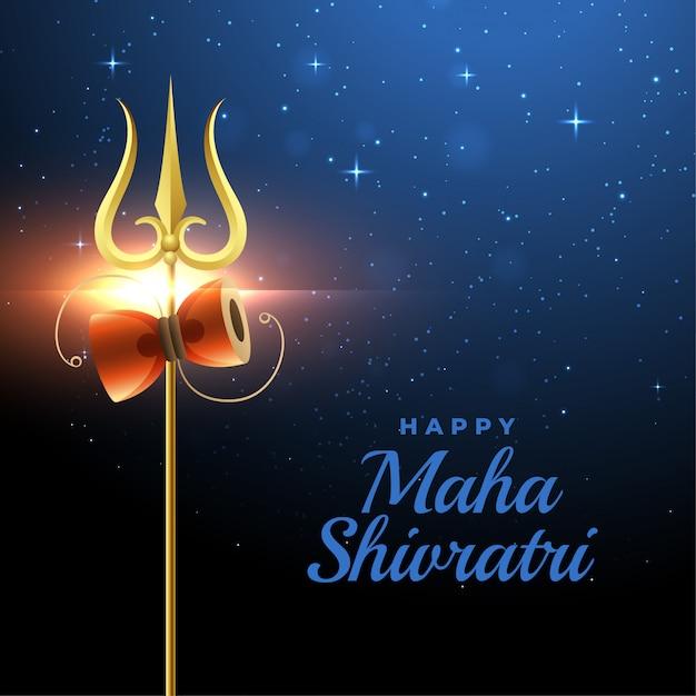 Saudação feliz do festival do shivratri do maha Vetor grátis