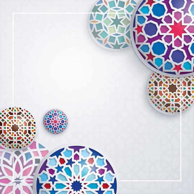 Saudação islâmica de eid mubarak com padrão geométrico árabe colorido Vetor Premium
