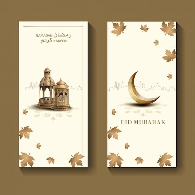 Saudação islâmica ramadan e eid mubarak design de cartão Vetor Premium