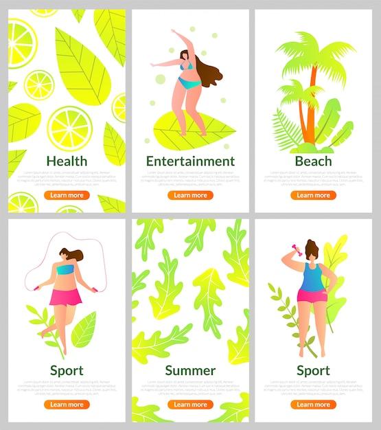Saúde, entretenimento, praia, esportes e verão. Vetor grátis