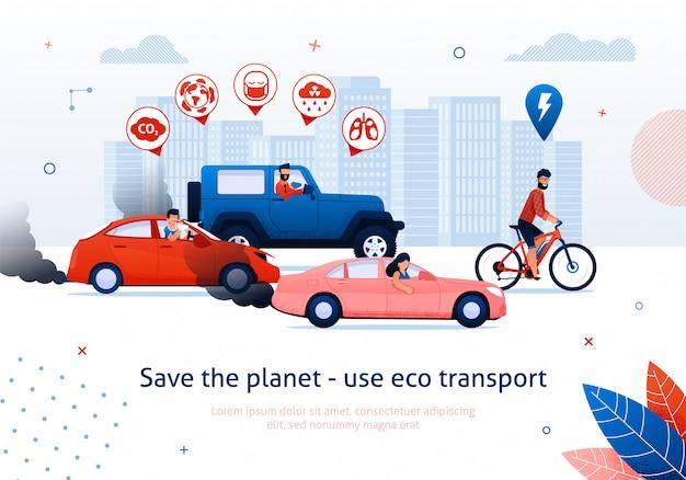 Save planet use o transporte ecológico. bicicleta de passeio de homem Vetor Premium