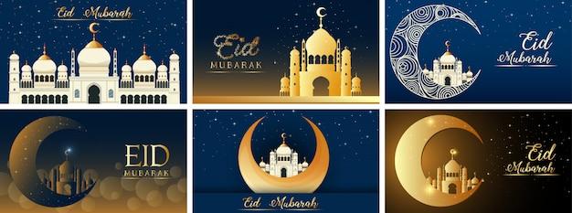 Seis desenhos de fundo para o festival muçulmano eid mubarak Vetor grátis