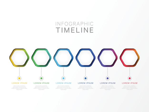 Seis etapas 3d modelo infográfico com elementos hexagonais. Vetor Premium