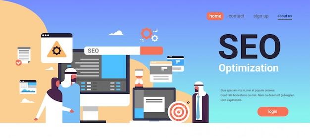 Seo banner de otimização de mecanismo de busca Vetor Premium