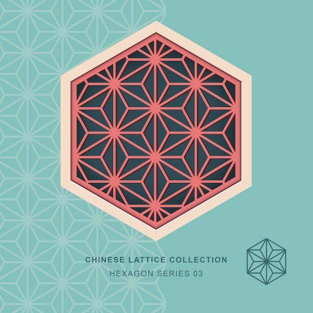 Série de moldura de hexágono de treliça de rendilhado de janela chinesa de flor estrela. Vetor Premium