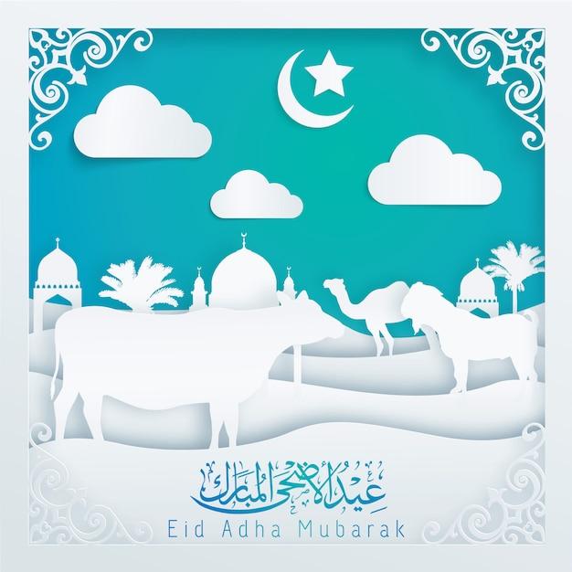 Silhueta de caligrafia árabe de eid adha mubarak camelo mesquita de cabra de vaca em fundo azul do deserto Vetor Premium