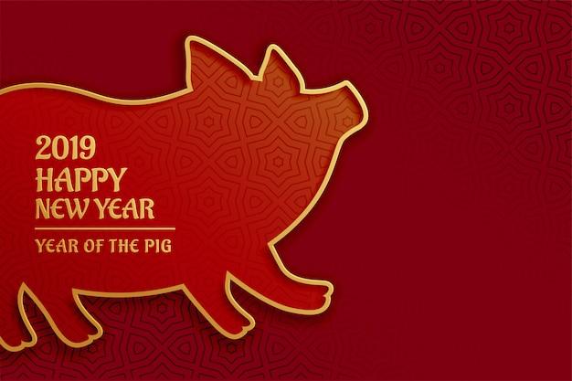 Silhueta de porco dourado para o ano novo chinês Vetor grátis