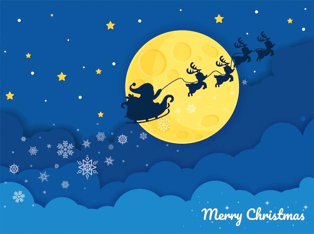 Silhueta de vetor de papai noel, montando um trenó no céu noturno com grandes luas e flocos de neve. Vetor Premium