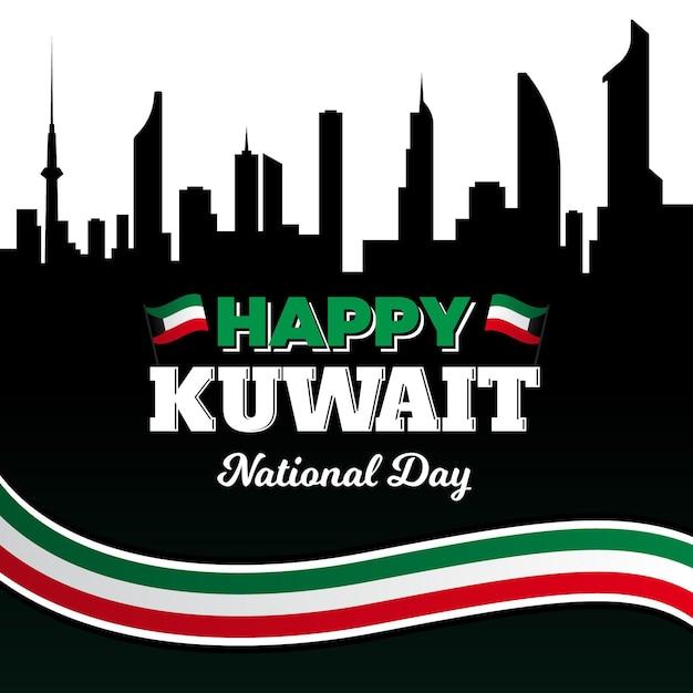 Silhueta negra da cidade kuwait Vetor Premium