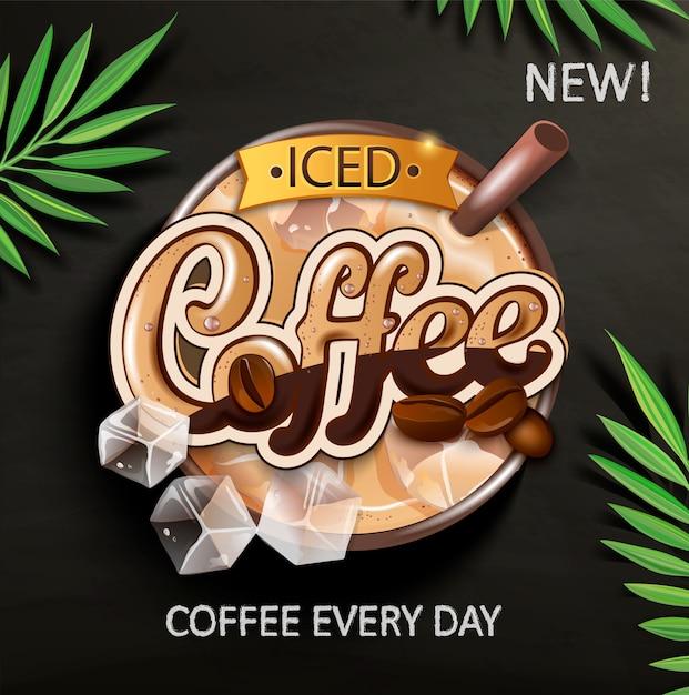 Símbolo de café gelado com cubos gelados Vetor Premium