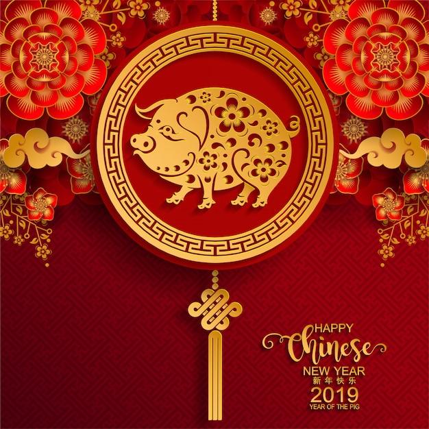 Sinal chinês feliz do zodíaco do porco do ano novo chinês 2019 no fundo da cor. Vetor Premium