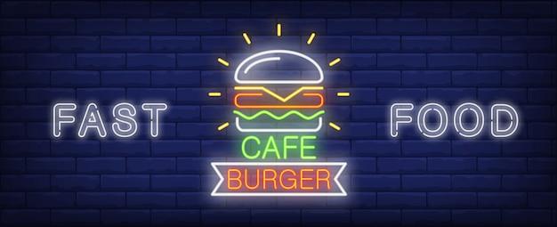Sinal de néon de café burger. hamburguer grande saboroso de incandescência na parede de tijolo escura. Vetor grátis