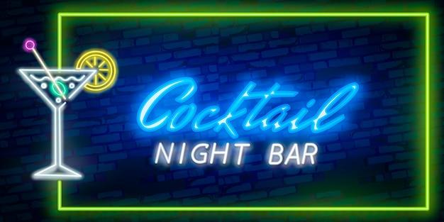 Sinal de néon de cocktail do clube nocturno Vetor Premium