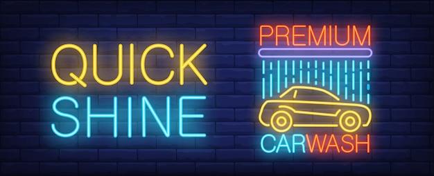 Sinal de néon de lavagem de carro premium. automóvel sob o chuveiro e inscrição brilhante na parede de tijolos. Vetor grátis