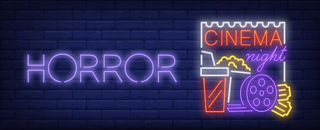 Sinal de néon de noite de horror. pipoca, cola e bobina de filme em poster.night brilhante anúncio Vetor grátis