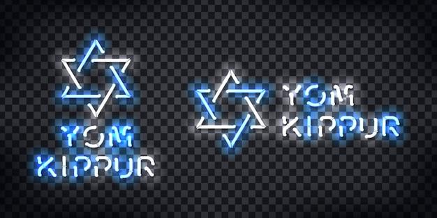 Sinal de néon realista do logotipo de yom kippur para decoração de modelo e cobertura no fundo transparente. Vetor Premium