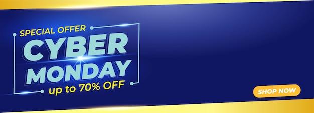 Site de banner de venda da cyber monday Vetor Premium